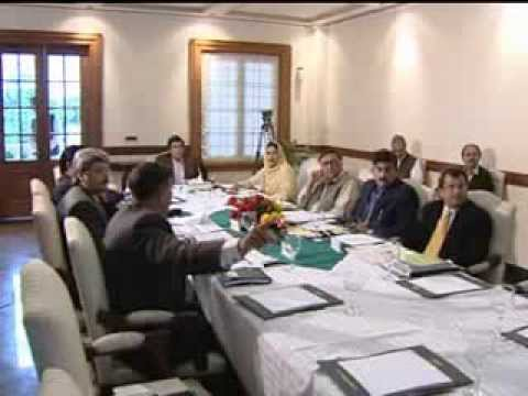 Rubina Sulehri Taking briefing TEVTA with Chief Minister Ch Pervaiz Elahi,2006