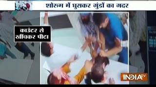 CCTV Footage: Gang attacked strikes on retail showroom in Ludhiana