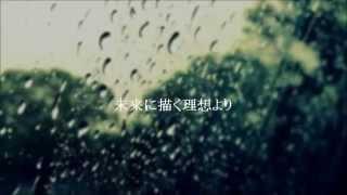 erica「In the rain」