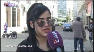 شنو هي أشهر كذبة كذبتي؟ شوفو أجوبة الشارع المغربي ( قمة الغرابة والطرافة) | نسولو الناس