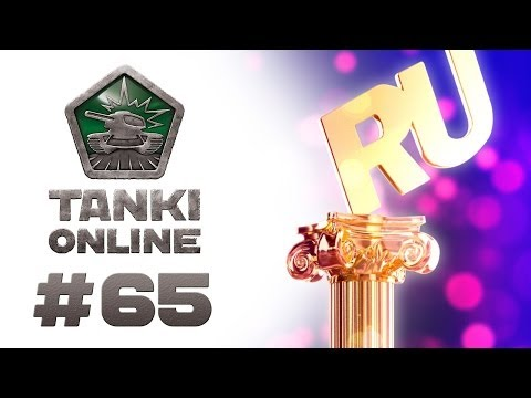 Видеоблог 65