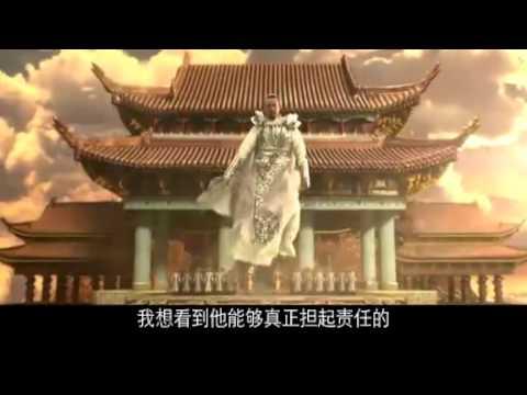 Tây Du Ký : Đại Náo Thiên Cung Hot Trailer HD - The Monkey King