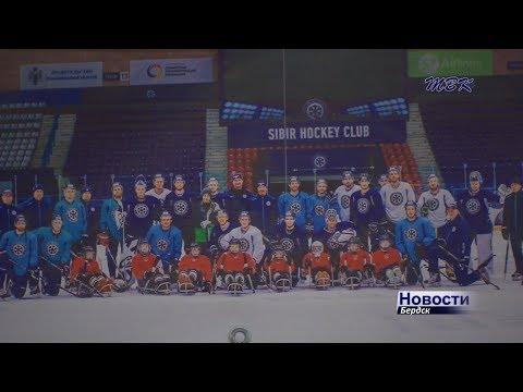 Бердский «Сибирский лис» едет на Всероссийский турнир в Санкт-Петербург