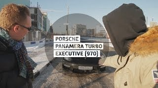 Porsche Panamera Turbo Executive (970) - Большой тест-драйв / Big Test Drive - Порше Панамера