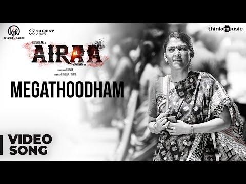 Airaa - Megathoodham Video Song - Nayanthara, Kalaiyarasan - Thamarai - Sarjun KM - Sundaramurthy KS