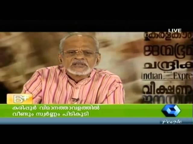 Varthamanam 06 02 2014 Full Episode