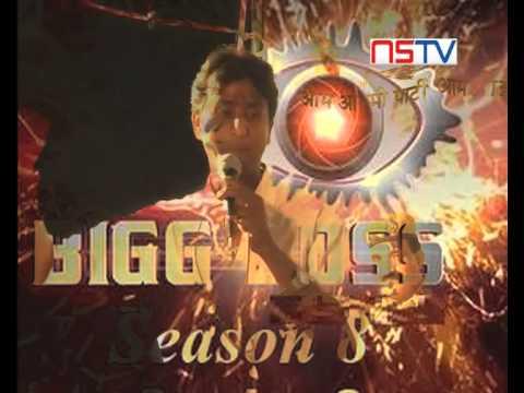 Kumar Vishwas offered 5 Crore for Bigg Boss?