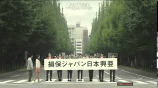 関ジャニ∞ CM5