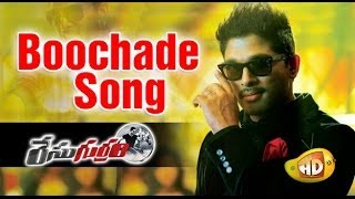 Race Gurram ᴴᴰ Full Video Songs Boochade Boochade