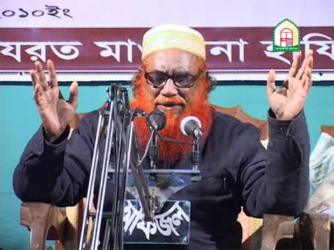 Bangla Waz 2010 (Fultoli) - Part 4 of 8