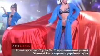 Toyta CH-R. Первый Автомобильный канал.