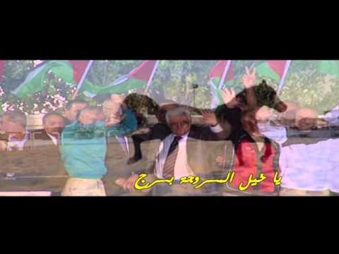 شاهد أغنية ما حد يزاود عالفتح - الفنان نادر صايل