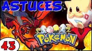 Pokémon X Et Y ASTUCES ECLOSION PLUS RAPIDE POUR LES