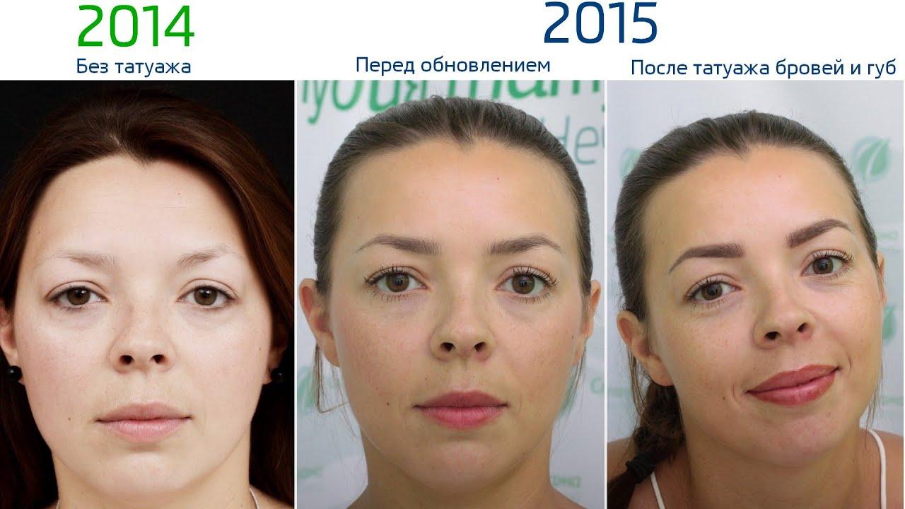 Как найти клиентов на перманентный макияж