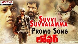 Loafer Movie : Suvvi Suvvalamma Promo Song, Stills
