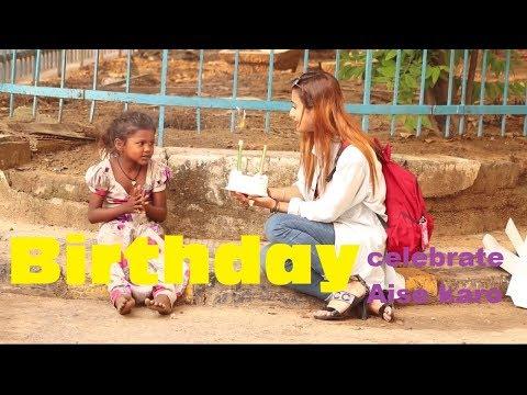 Birthday Gift  || Honesty Of Little Street Girl Will Leave You Speechless || Rits Dhawan