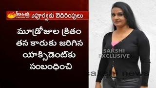 Telugu actress Apoorva files complaint against four persons