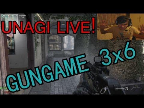 UNAGI LIVE! Gun Game и битва с лагами