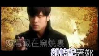 青花瓷 MV (完整版)