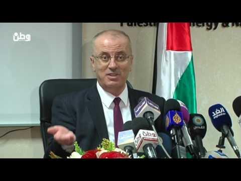 الحمدالله: مستعدون لإدارة قطاع غزة اذا سلّمتنا حماس كافة المسؤوليات