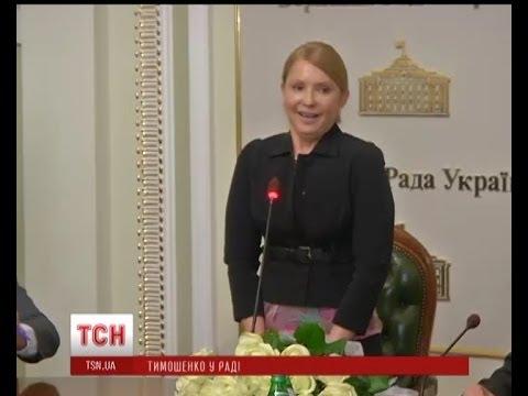 Новый образ. Тимошенко впервые после лечения в Германии появилась на люди