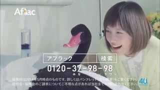 本田翼CM12