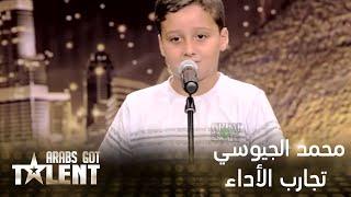 محمد الجيوشي فلسطين - عرب غوت تالنت 3 الحلقة 1