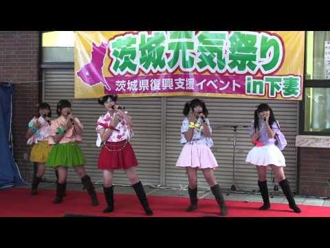 かしま未来りーな 砂沼フレンドリーフェスティバル 2013.10.20