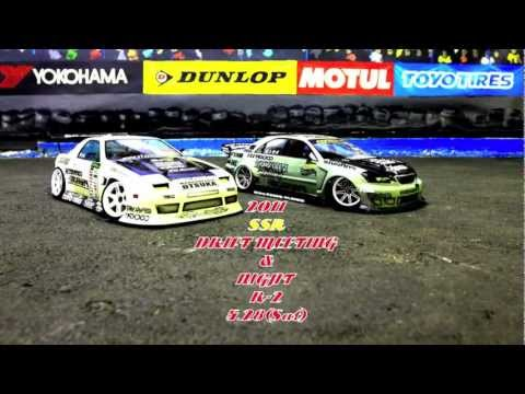 SSR Real Drift  (PRAY FOR JAPAN)