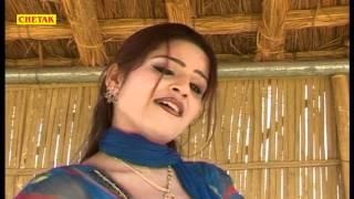Mohe Balam Doctor Milgyo Meri Far Dai Salwar Rajasthani