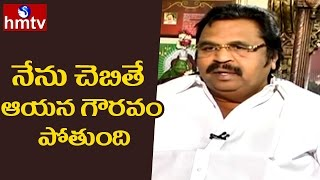 Dasari Narayana Rao Emotional over Clashes with Akkineni N..