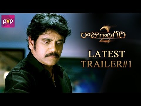 Raju Gaari Gadhi 2 Movie Release Trailer