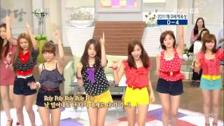 Live HD 1080p 110823   T ara   Roly Poly   KBS Morning Place   YouTube