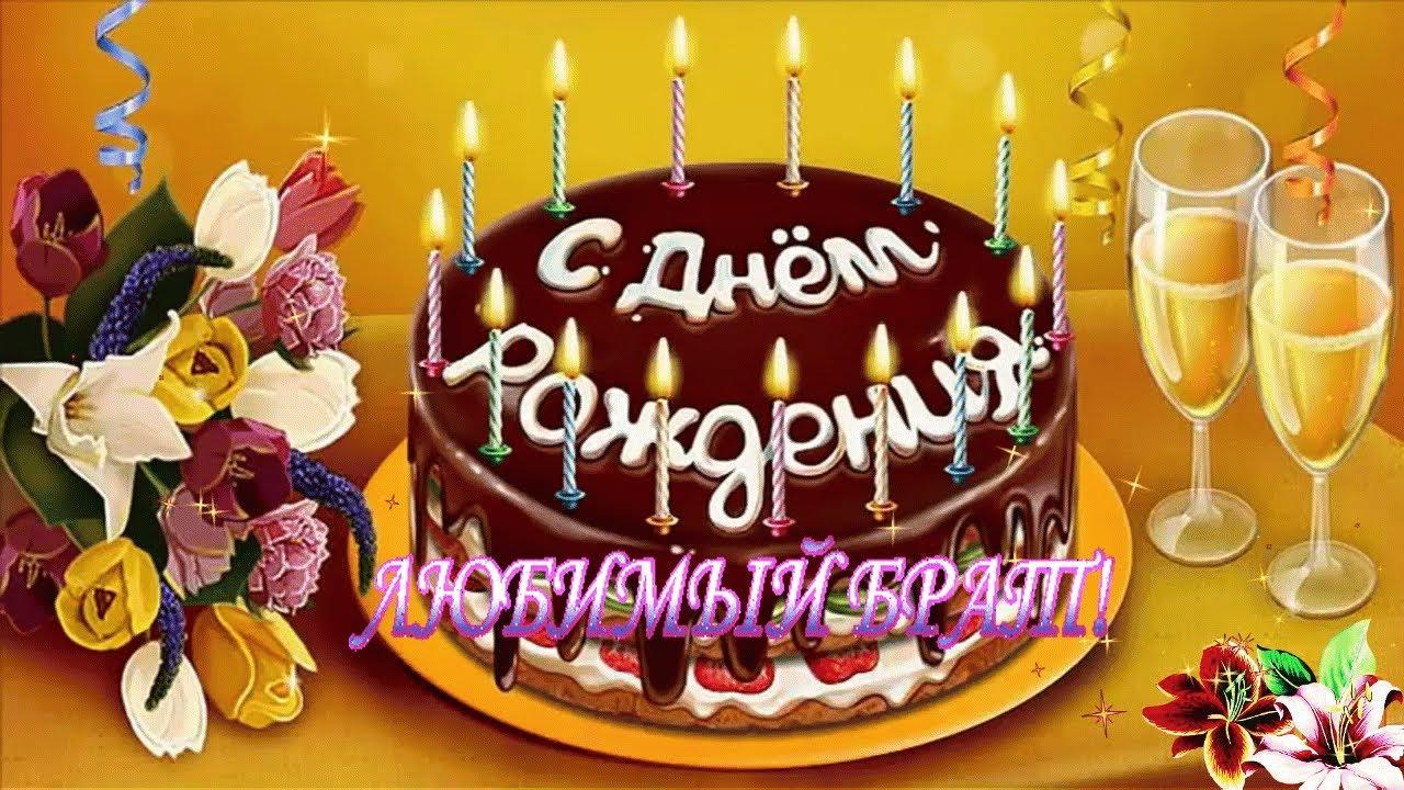 Https ok ru с днем рождения