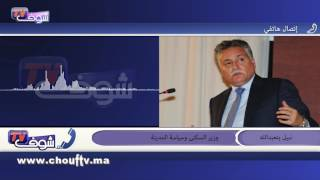 بن عبد الله لشوف تيفي:عودة المغرب للاتحاد الافريقي جاء إقرارا لحقوقنا المشروعة بخصوص وحدتنا الوطنية تحت قيادة الملك محمد السادس | تسجيلات صوتية