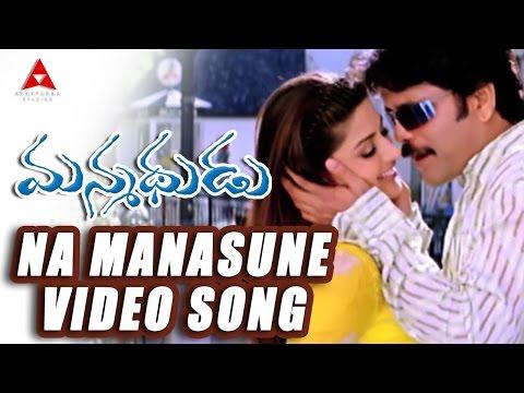 murari song download