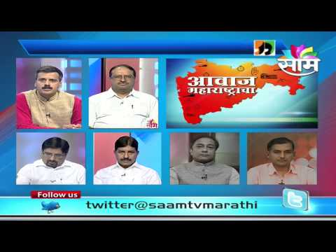Awaaz Maharashtracha | Full Episode | July 21st - Part 2