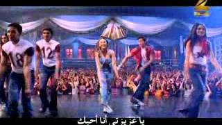Mujhse Dosti Karoge - Oh My Darling (Arabic Lyrics) view on youtube.com tube online.
