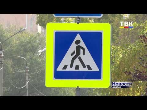 После установки четырех новых светофоров переходы возле школ станут более безопасными