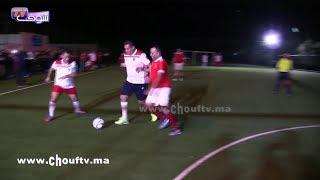 حصري: أول فيديو للماتش اللي لعبوا أخنوش رفقة بودريقة وسجل فيه هدفين   |   بــووز