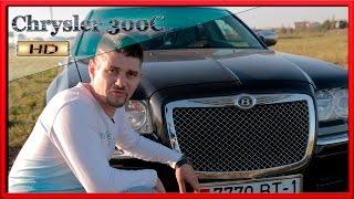 Chrysler 300C авто обзор Реальная тачка за скромные деньги. Олег Нестеров Брест.