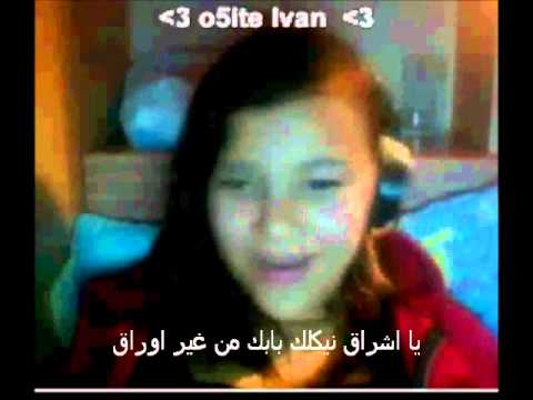 قحب لبنات وراء ليكرن  BENT 3AM SHADOW MEN  ooVoo