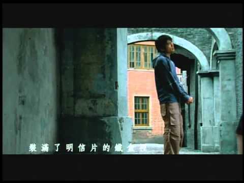 """周杰倫【上海 一九四三 官方完整MV】Jay Chou """"Shanghai 1943"""" MV"""