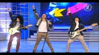КВН Лучшее: КВН Социальная рок-опера.