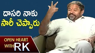 R Naryana Murthy Talks About Disputes With Dasari And Love..