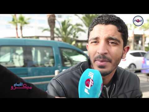 مغاربة يشخصون واقع الكرة المغربية