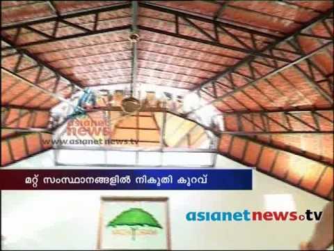 Kerala Tourism expect kerala budget 2014:   Kerala Budget 2014