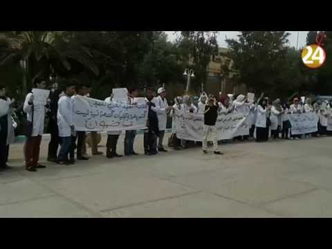 الطلبة الممرضون يحتجون بتيزنيت