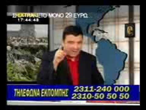 #ΛΙΑΚΟΠΟΥΛΟΣ ΑΠΟΚΑΛΥΠΤΕΙ# Liakopoulos reveals.