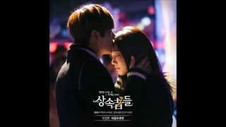 [Thai Trans] My Wish Lena Park Ost. The Inheritors